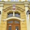 2,9 mld zł dla polskich uczelni. Na liście znalazł się także Uniwersytet Kazimierza Wielkiego