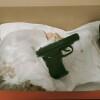 Areszt dla bydgoszczanina za posiadanie ponad trzech kilogramów narkotyków