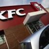 Przy Fordońskiej otwarta zostanie szósta w Bydgoszczy restauracja KFC