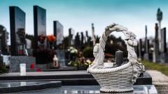 Gorące tematy - 1 listopada z powodu pandemii nie będzie mszy św. na cmentarzach…