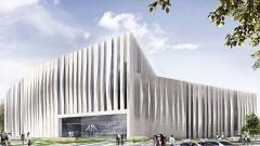 Akademia Muzyczna: Komunikat w sprawie budowy kampusu