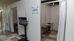 Bydgoszcz i UTP otwierają pilotażowy punkt szczepień powszechnych