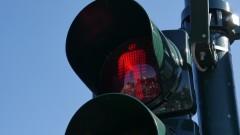 Dodatkowa sygnalizacja świetlna przy ul. Fordońskiej