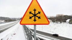 GDDKiA: Wszystkie drogi krajowe są przejezdne; w niektórych miejscach błoto pośniegowe