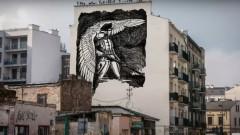 Historyczny Mural - 1920 polskie zwycięstwo dla wolności Europy. Konkurs