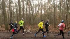 Już w niedzielę piąta odsłona cyklu CITY TRAIL w Bydgoszczy