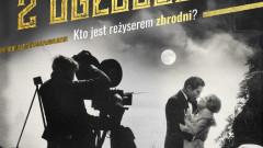 """Kryminalnie i z dbałością o detale. Recenzja książki Grzegorza Kailinowskiego """"Śmierć z ogłoszenia"""" [RECENZJA]"""