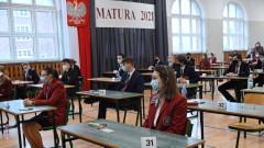 MEiN: Egzamin z polskiego przebiegł spokojnie, został przeprowadzony w każdej szkole