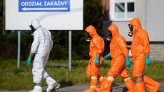 Gorące tematy - Ministerstwo Zdrowia: 3271 nowych zakażeń koronawirusem,…