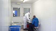 Ministerstwo Zdrowia: 4604 nowe zakażenia koronawirusem; zmarły 264 osoby
