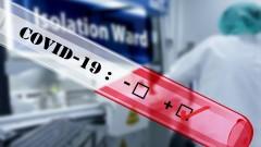 Ministerstwo Zdrowia: Liczba zakażeń koronawirusem wzrosła do 4 532; zmarły cztery kolejne osoby
