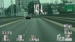 Na Trasie Uniwersyteckiej przekroczył prędkość o 93 km/h [Video]