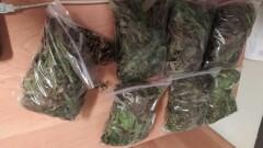 Gorące tematy - Nieletni z regionu złapani z metamfetaminą i ponad kilogramem…