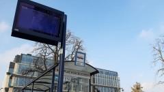 Otwarty zostanie przystanek przy Placu Kościeleckich