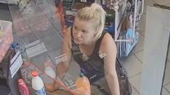 Gorące tematy - Poszukiwani złodzieje karty płatniczej. Rozpoznajesz ich?…