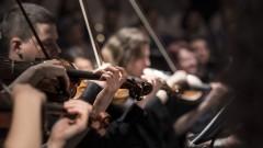 Gorące tematy - Słów kilka o bydgoskiej Akademii Muzycznej i jej absolwentach…