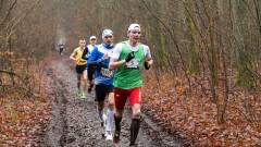 Sportowe emocje podczas pierwszego w tym roku biegu City Trail