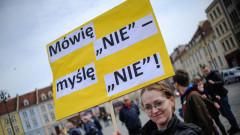 Gorące tematy - To jest wojna! Strajk kobiet. Blokada wszystkiego w Bydgoszczy…