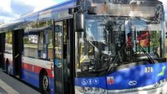 W marcu zmiany w rozkładach jazdy i uruchomienie nowej linii podmiejskiej…