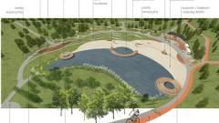 Gorące tematy - Wirtualne spotkanie dotyczące miejskich kąpielisk