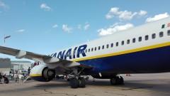 Za nami pierwszy lot z Londynu do Bydgoszczy po przerwie