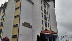 Gorące tematy - ZUS Bydgoszcz: By uniknąć kłopotów, pamiętajmy, by podać…