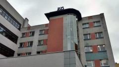ZUS Bydgoszcz: Do 1 lutego trzeba złożyć ZUS IWA za rok 2020