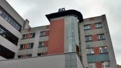 ZUS Bydgoszcz: Dodatkowy zasiłek opiekuńczy wydłużony do 14 czerwca