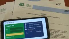 Gorące tematy - ZUS Bydgoszcz: Sprawdź swój wniosek o postojowe na PUE…
