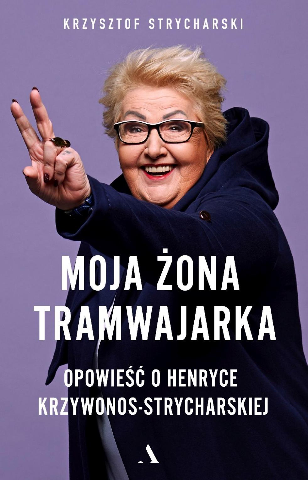 """Premiera książki """"Moja żona tramwajarka"""" Krzysztofa Strycharskiego w Bydgoszczy"""