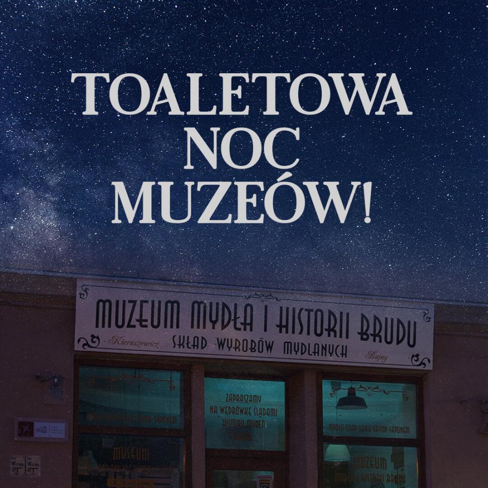 Toaletowa Noc Muzeów!