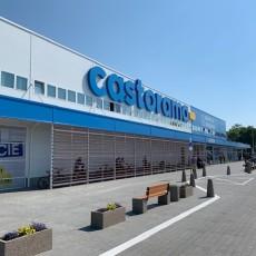 12.06.2019 - Otwarcie Castoramy przy ul. Szajnochy